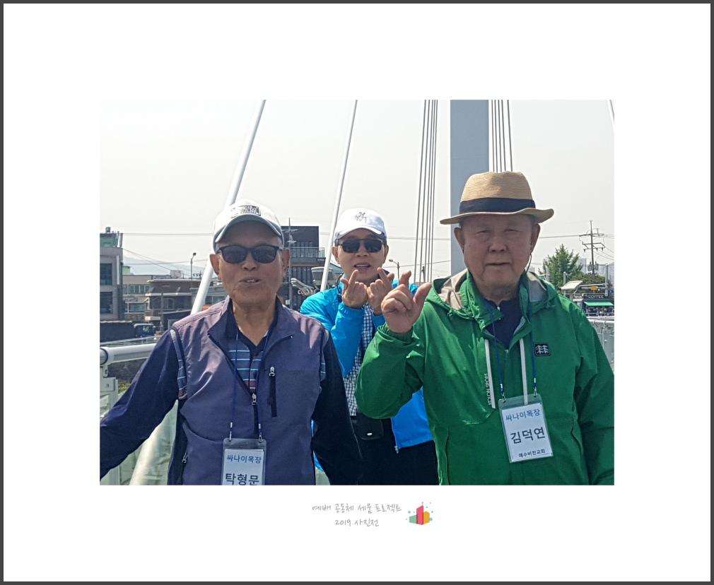 055_전미연-샬롬소풍 (4).jpg