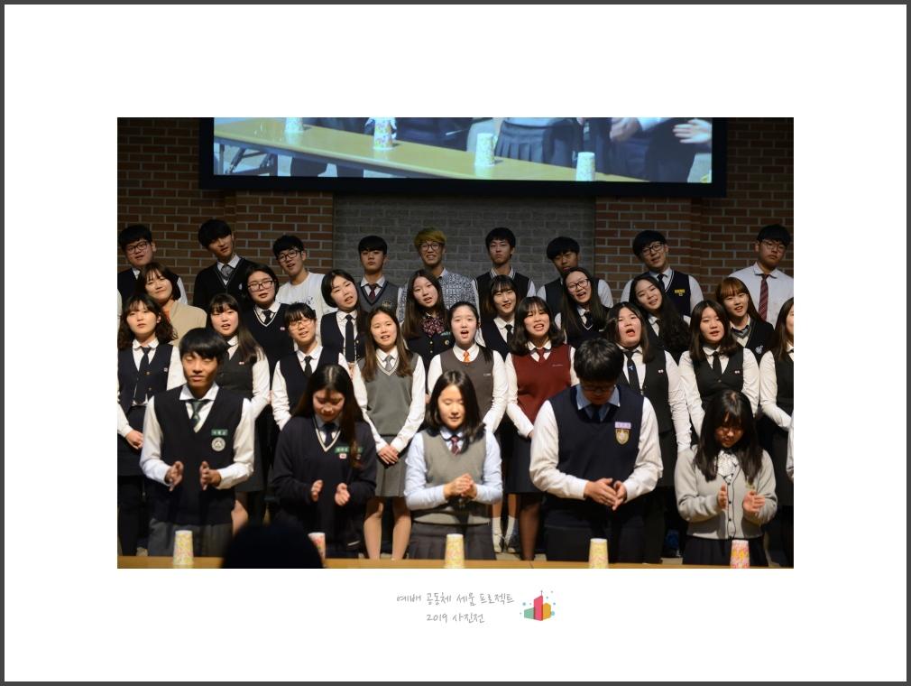 071_2015성탄_고등부.jpg