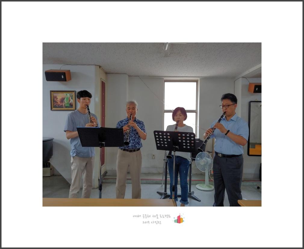 028_심재호-자율목장(클라리넷).jpg