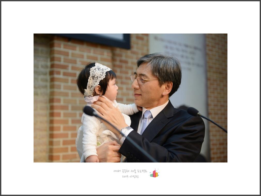 162_20180401_아기축복_김라별.jpg