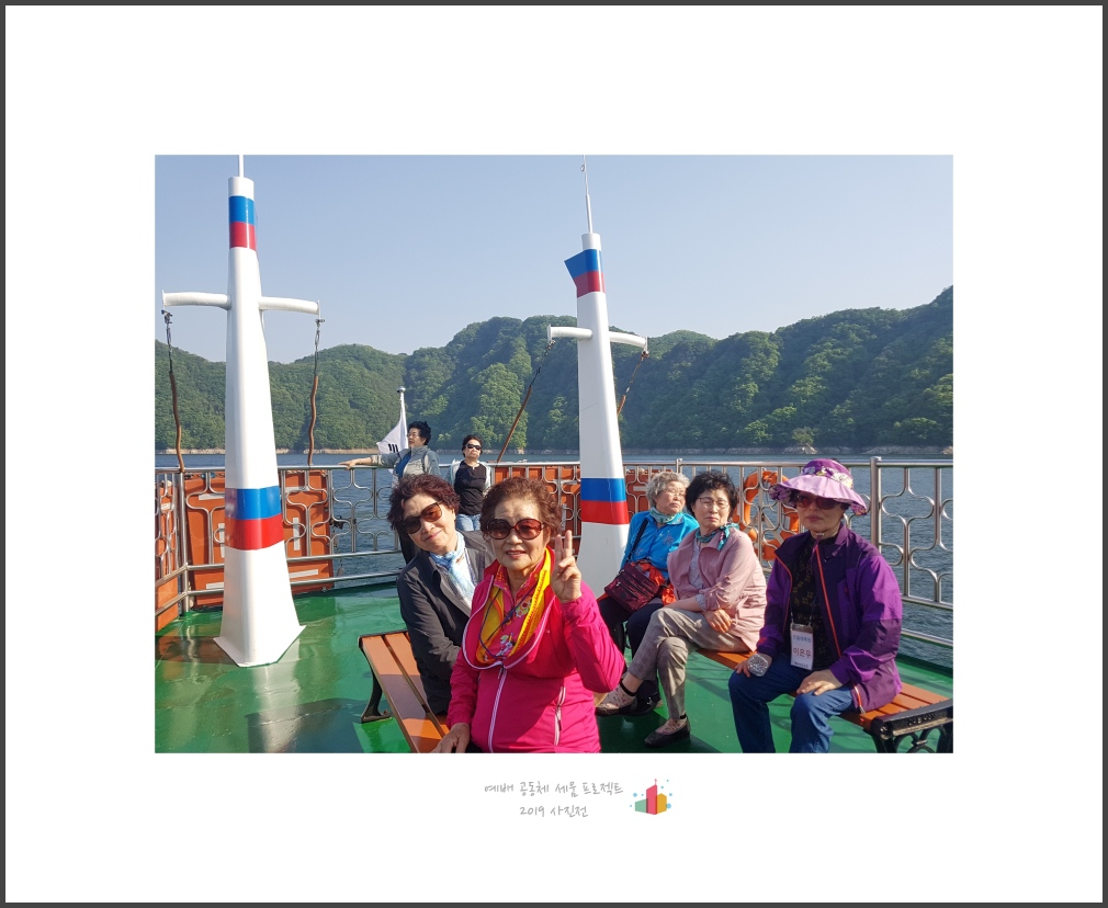 056_전미연-샬롬소풍 (6).jpg