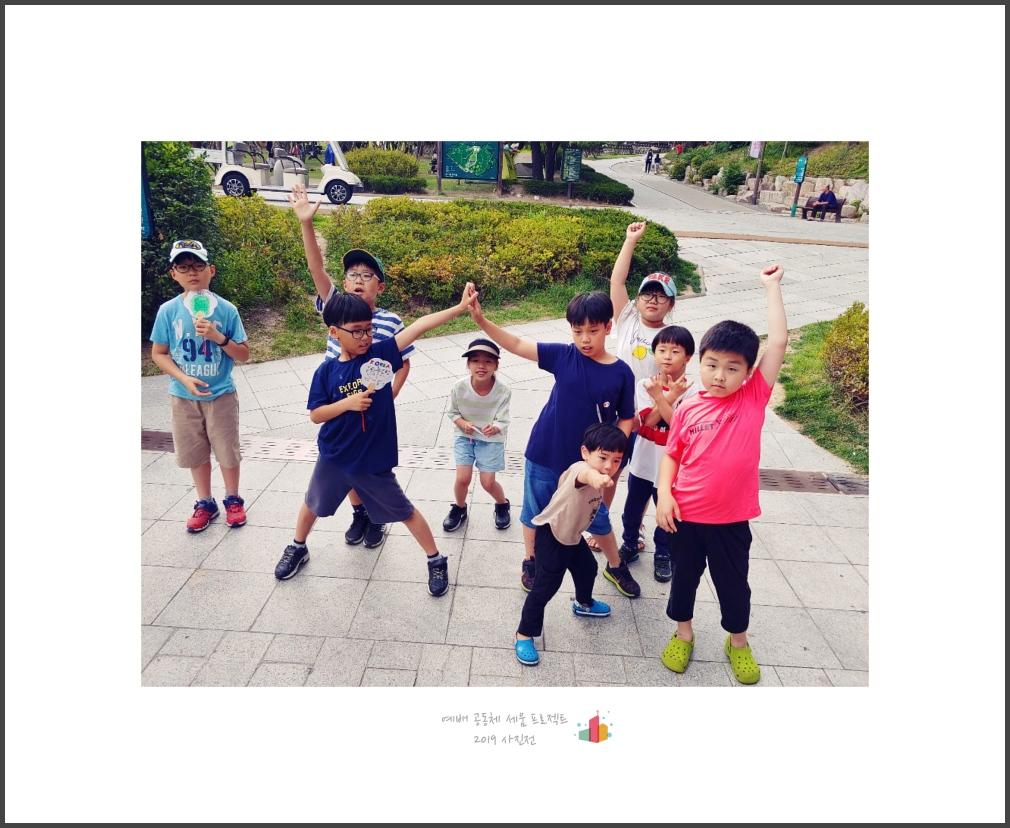 065_조난영-뉴제너레이션 목장.jpg