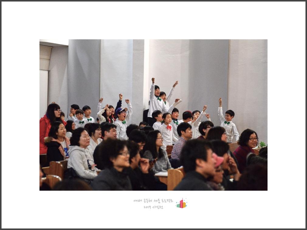 117_20141224_성탄절_주일학교.jpg