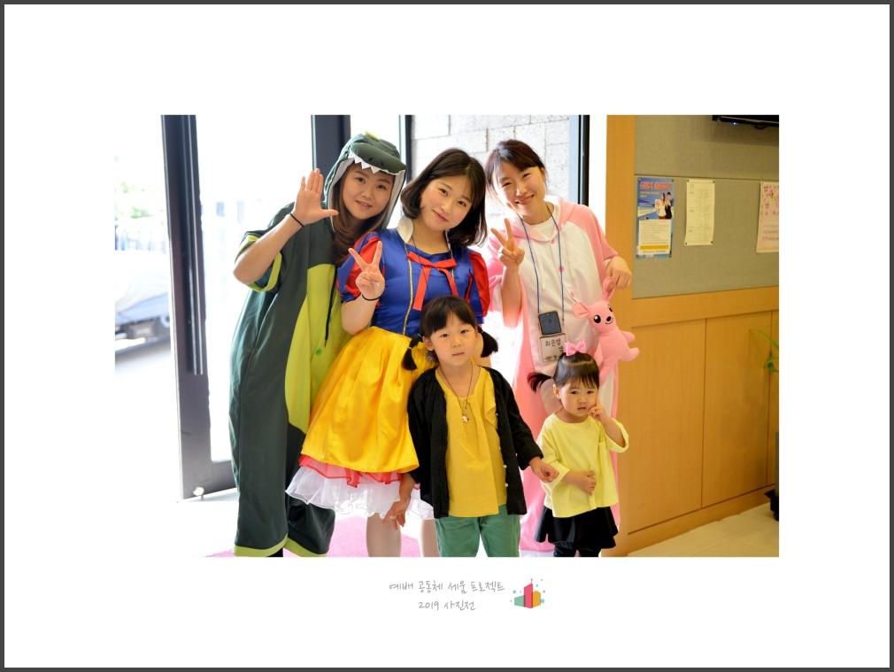 092_201810아기학교.jpg
