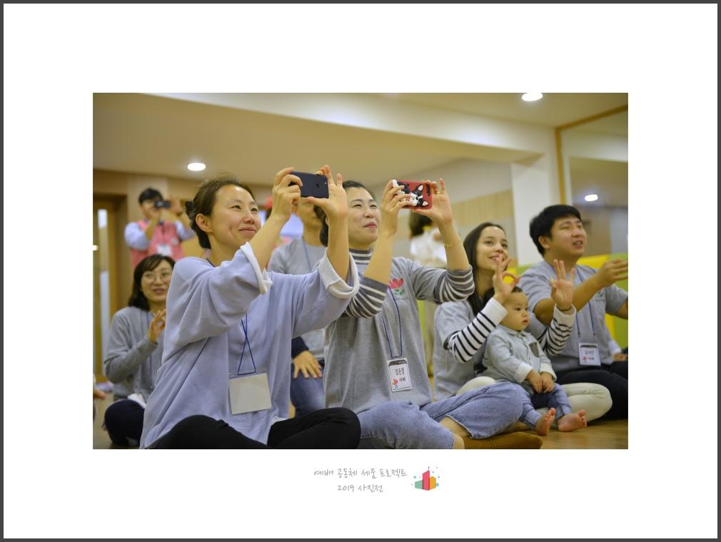 091_201810아기학교_두자매.jpg