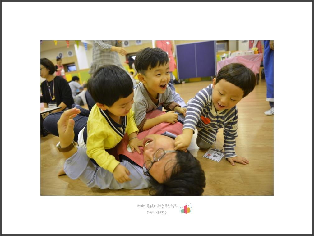 088_201810__아기학교.jpg