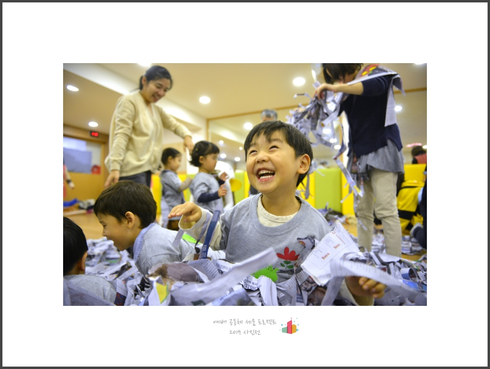 090_201810_아기학교.jpg