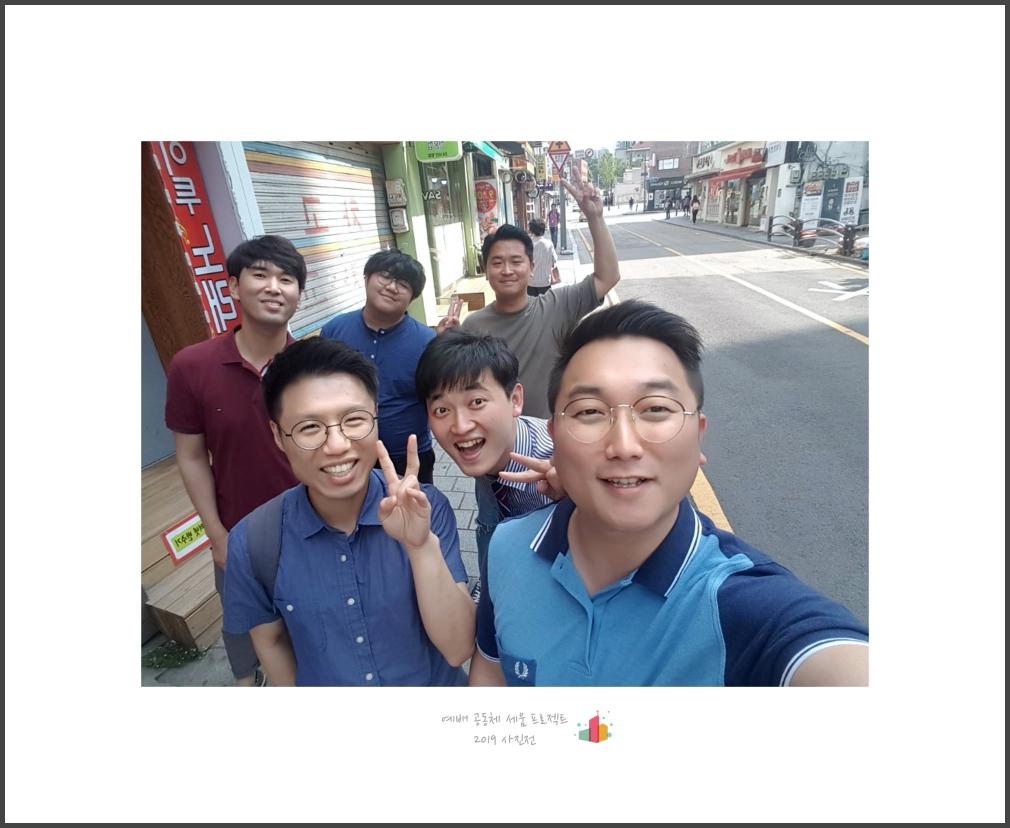 011_권우람-청년부5.jpg