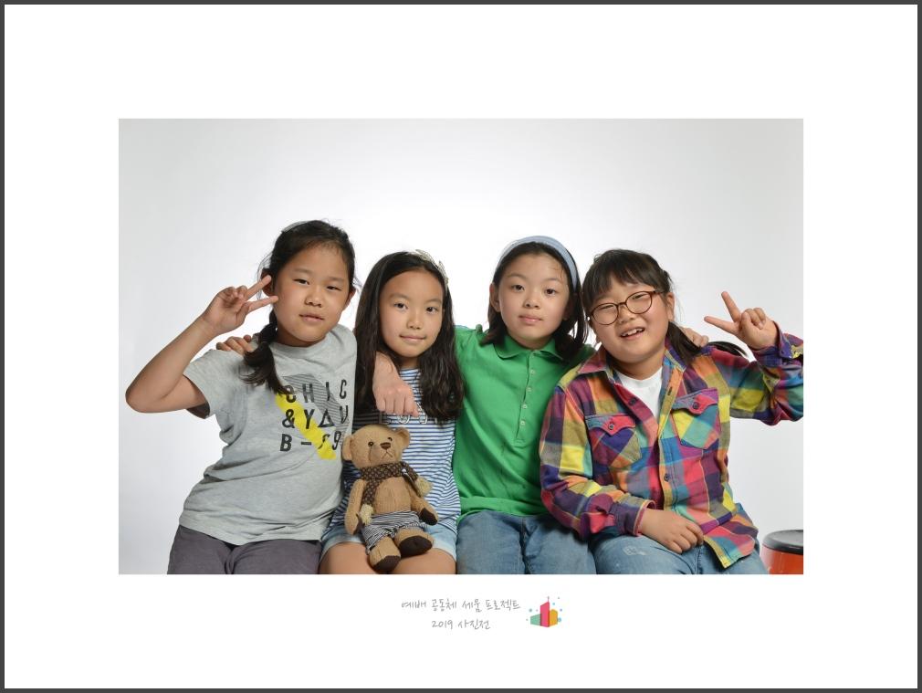 098_201905가정의달_가족사진.jpg