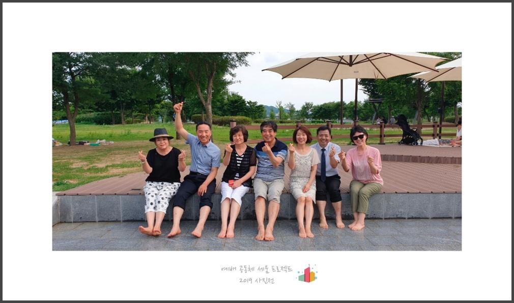062_전창훈-더사랑3.jpg