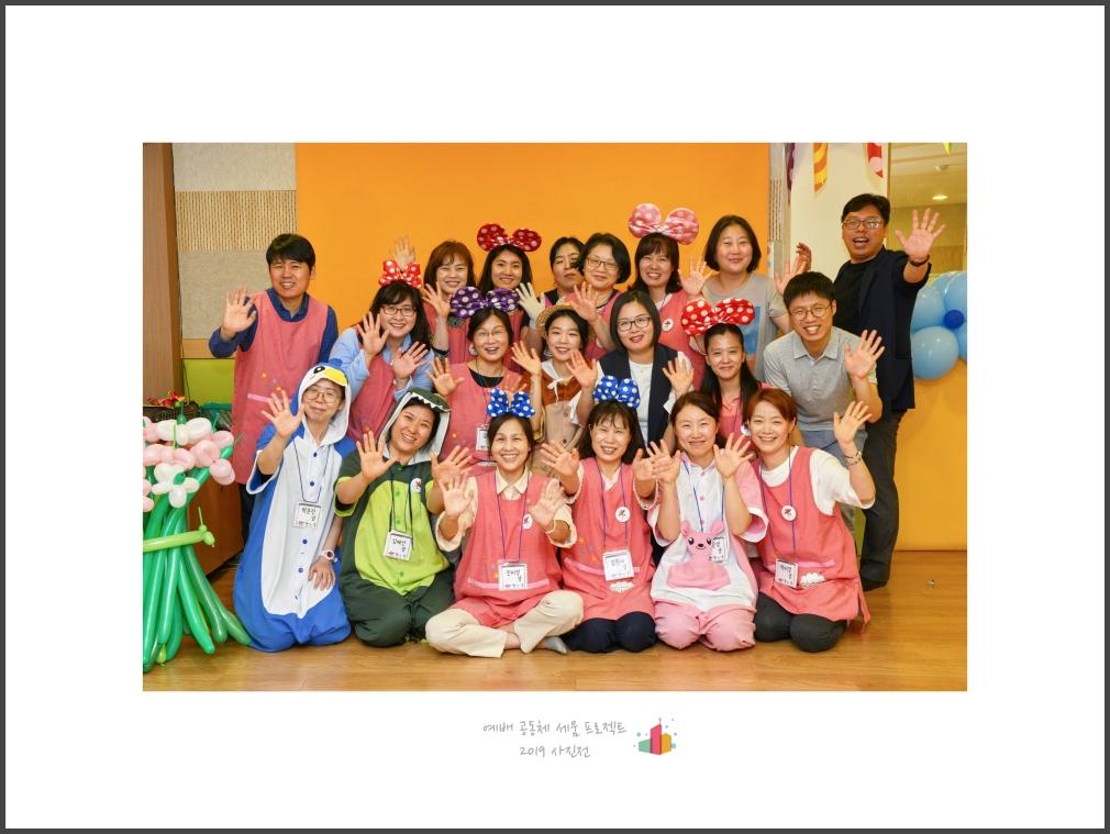 087_201804아기학교.jpg