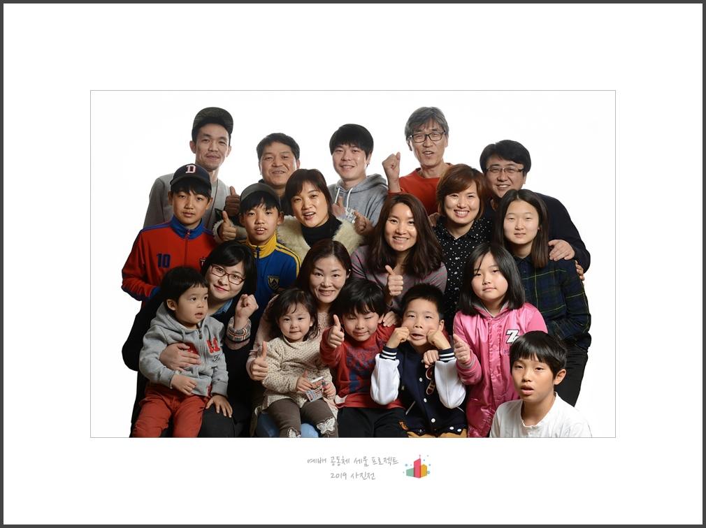 081_201504부활절_김성수목장.jpg