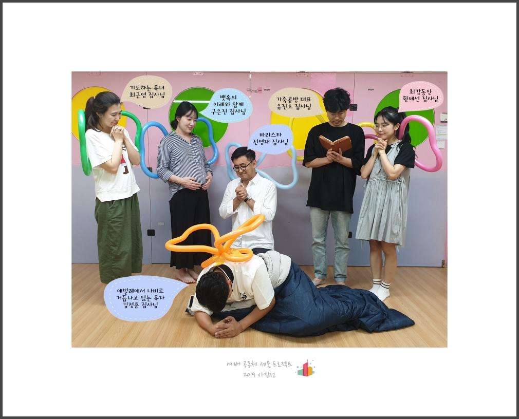 017_김정훈-나비목장2.jpg