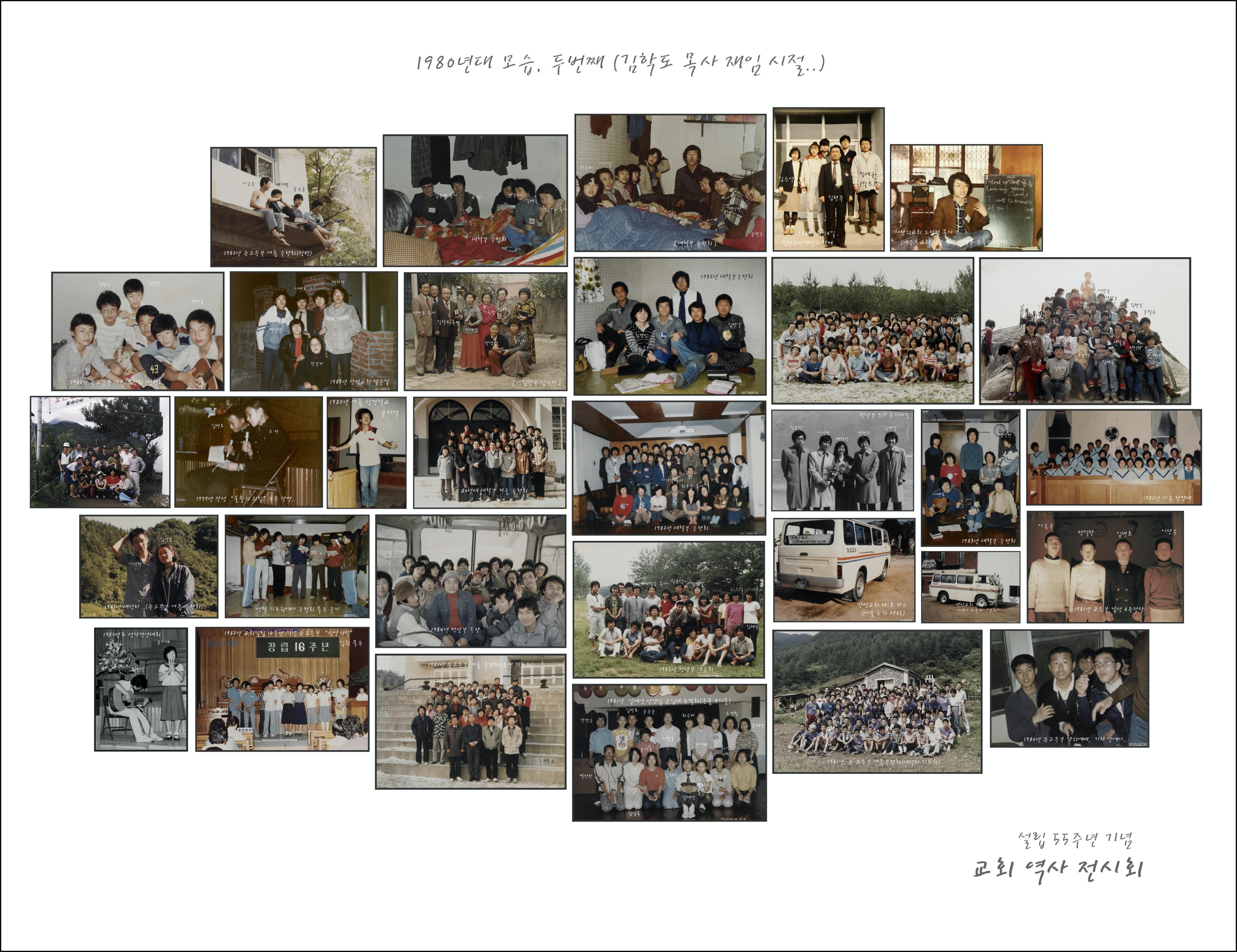 4월_1980_02-large.jpg
