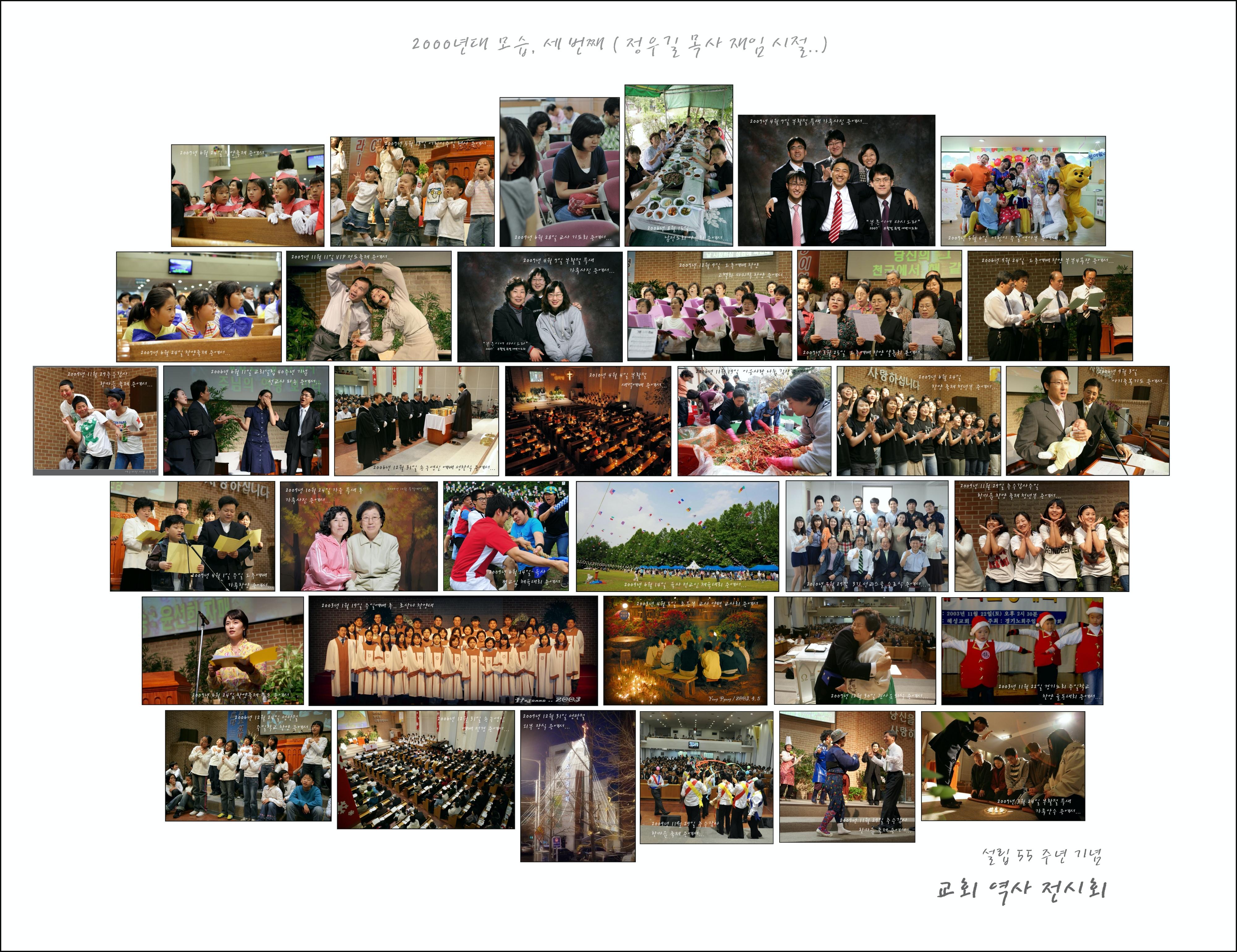 10월_2000_03_large.jpg