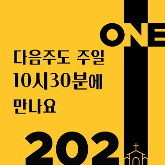2021_중등부_온라인광고_0207_09.png