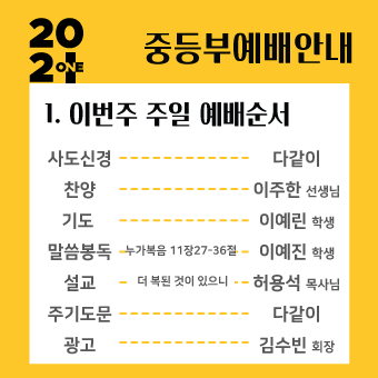 2021_중등부_온라인광고_0207_02.png