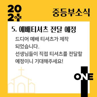 2021_중등부_온라인광고_0207_07.png