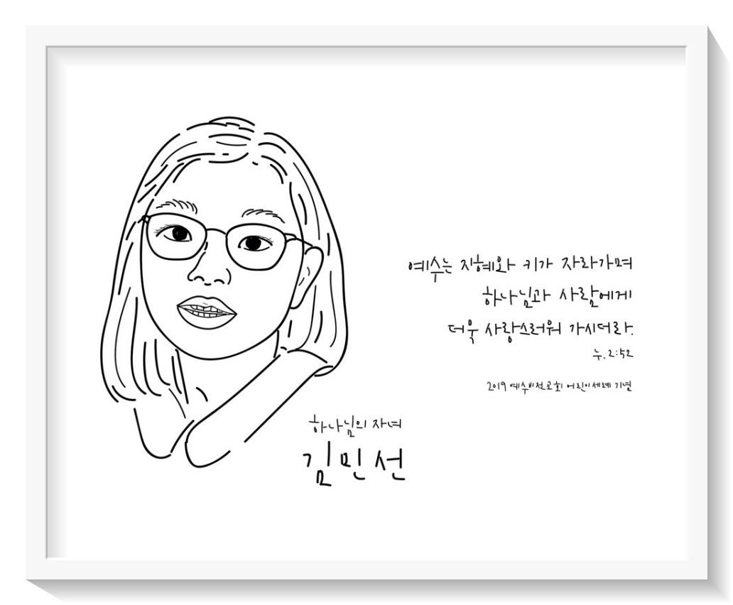 김민선.jpg