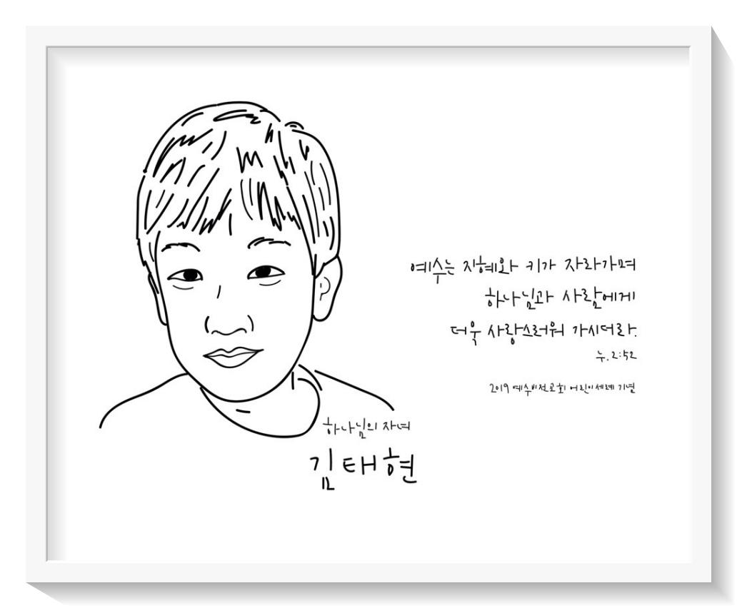 김태현.jpg