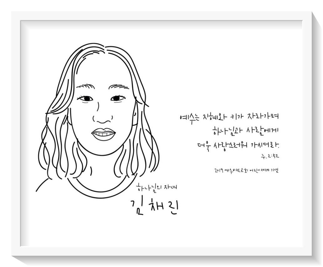 김채린.jpg
