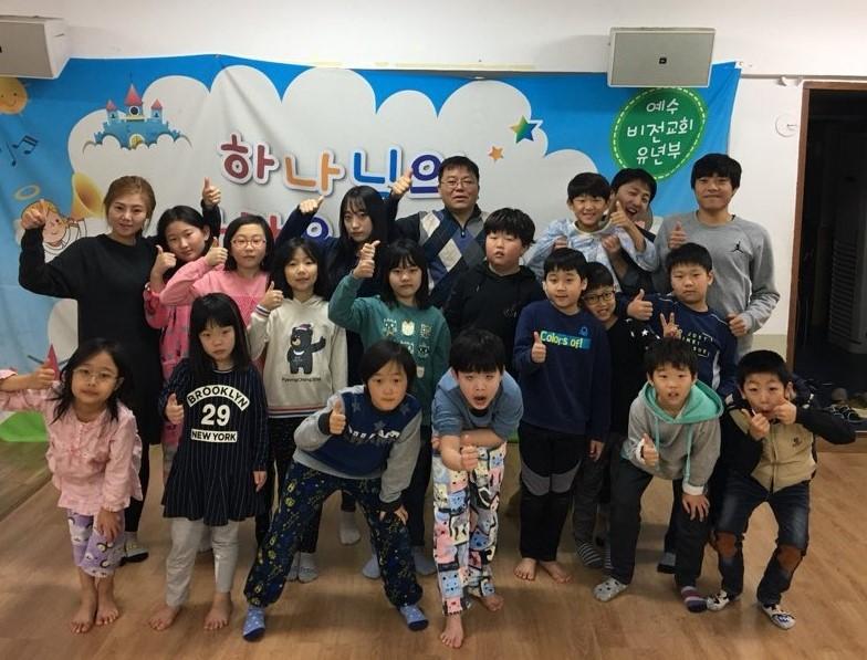 3학년 브릿지캠프.jpg