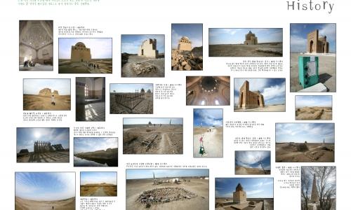 툼의 역사 / history
